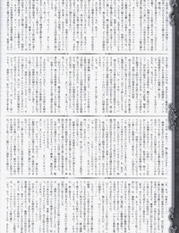 Ikusa Otome ValkyrieG Ikusa Otome Choukyou file - part 5