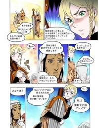 Beauty Hair- Freya War history 02 vol05-08 - part 7