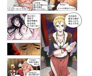 Beauty Hair- Freya War history 02 vol05-08