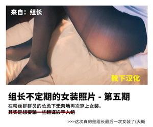 C92 Fukazume Kizoku Akai Mato Miki no Honey wa Do-M-san Nano A difficulty IDOLM@STER Slues LIVE! Chinese 靴下汉化组
