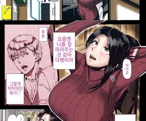 Shinozuka Yuuji Yukino Sensei no Seikyouiku - 유키노 쌤의 성교육 Cut didos saseco Vol. 1 Korean Colorized Decensored