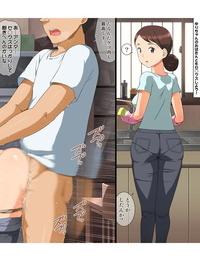 Toilet Komoru Dono Shojo ni Namadashi Shimakutte mo Zenzen OK! na Inakamachi Digital - part 3