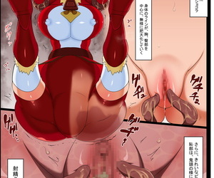 Kyouan Chocolat-chan vs Mararion Kirakira PreCure a unfriendliness Bringing about