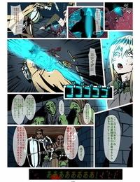 yakou 第一次FA漫畫