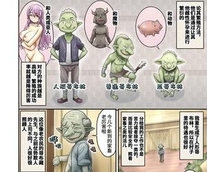 Arinotowatari Shachiku no Mina-san- Tensei Shite Slow Circumscribe Shimasen ka? Chinese