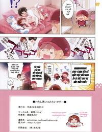 RE:LAY Kuroiwa Madoka Watashi warui ko mitaidesu… Himouto! Umaru-chan Vietnamese Tiếng Việt Dantalian