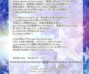 Setoran Itou Seto- Tanno Ran Sirius wa Hokorashiki Goshujin-sama ni Mukanshin!? Azur Urgency