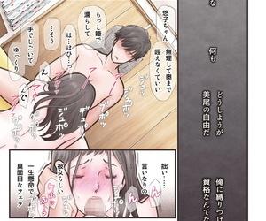 Shiso Newsletter Hitori Erosheee Haitoku Zutto Suki Datta 2 Digital - part 3