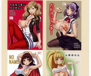 COMIC1☆11 GEGERA Ensign Gegera Toshikazu Kachou Nyuugetsu Kono Subarashii Sekai ni Syukufuku o! Portuguese-BR