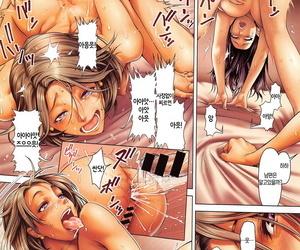 Sannyuutei Shinta HitozumaGentei SexCompanion ch.1~3 korean 무라타공방 Digital