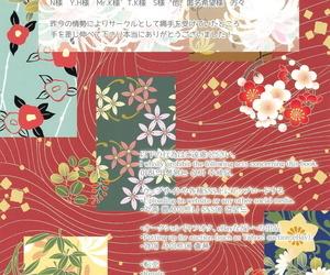 Akihabara Chou Doujinsai Setoran Itou Seto- Tanno Ran Boku to Reimu-san wa Tomodachi Ijou Koibito Miman ~Cheer Girl ni Hatsu Sounyuu~ Touhou Project