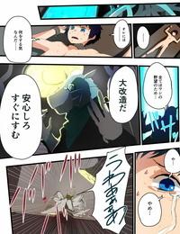 Amuai Okashi Seisakusho KOJIKA- Amuai TSF Comic Shuu Kyuukyoku no Milk