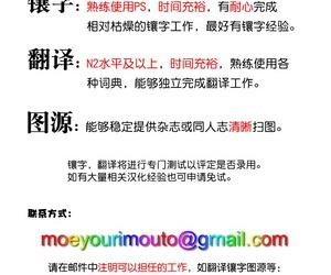 Wata 120 Percent Menyoujan Feel Good Onegai Fate/Grand Order Chinese 空気系☆漢化
