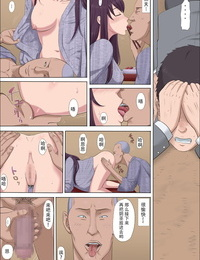 Cotton House Aya-nee ~Ubawareta Osananajimi~ 2 - 绫姐姐~被夺走的青梅竹马~2 Chinese 不可视汉化 - part 3
