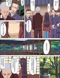 Cotton House Aya-nee ~Ubawareta Osananajimi~ 2 - 绫姐姐~被夺走的青梅竹马~2 Chinese 不可视汉化