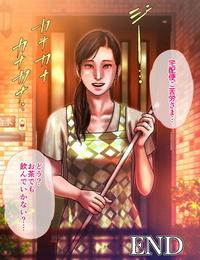 Vanilla Type Yuriko no Gemu - part 2