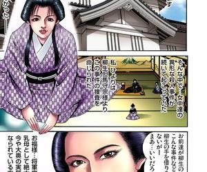 Gaticomi Vol. 11 - part 4