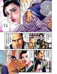 Gaticomi Vol. 11 - part 5
