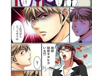 Gaticomi Vol. 11 - part 7