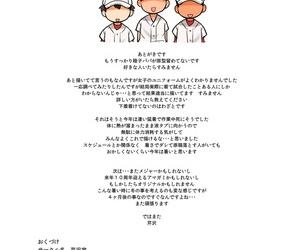 C94 Serizawa-Room Serizawa Mutsuko & Michiru-chan Panic! - 무츠코 & 미치루짱 패닉! MAJOR 2nd Korean 팀☆데레마스