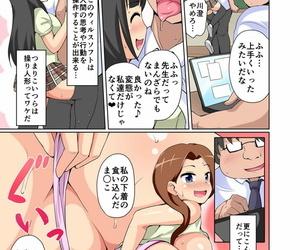 Jack Jintai Sousa DE Kyousei Fukujuu Namaiki JK ni Seisai o!