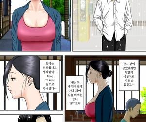 Minazuki Mikka Otto wa Gokuchuu- Ippou Tsuma wa... 5 ~Toaru Netorare Shakkinzuma itsy-bitsy Matsuro~ - 남편은 옥중- 한편 아내는… 5 ~ 어느 네토라레 빚 유부녀의 말로 ~ Korean 도레솔 - fidelity 2
