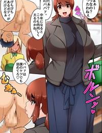 MC Mafen Sonzai Shoushitsu! Boku no Haramase Harem