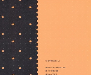 C94 Giuniuya Giuniu 2 COMANA AHO-CHAN - 2컷만화 바보쨩 Korean At one\'s fingertips