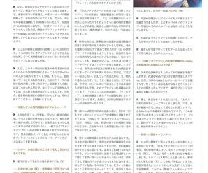 Kyonyuu Gensou -Kyonyuu Reverie Complete- - accoutrement 7