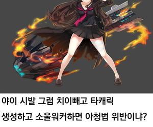 Shimoyakedou Ouma Tokiichi Melty Beclouded THE IDOLM@STER CINDERELLA GIRLS Korean Digital
