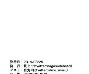 Developers Nagasode Eve-chan wa Shokushu Pants no Ejiki ni Narimashita. - 이브 쨩은 촉수팬티의 먹이가 되었습니다. Korean Digital 미친자