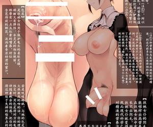 Efuya Untidy Futanari Maid-san Asa Milk Chinese 鬼迷日眼的莱科少校个人川话化 Digital