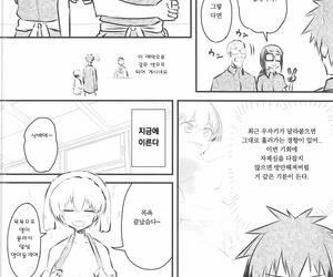 C95 Hitotosensou Hitotose Rin Uzaki-chan wa H Shitai! 2 Uzaki-chan wa Asobitai! Korean