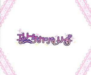 C87 STUDIO PAL Nanno Koto Erichika wa Ballerina Love Live! English Hennojin