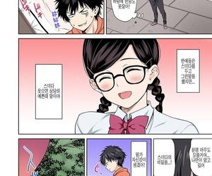 Tsukimoto Kizuki Lovemaking no Yoshuu Shimasen ka? ~Seikou no Jitsugi Shiken ga Dounyuu Sareta Shakai~ Ch. 1 Engage in high jinks Ananga Ranga Vol. 49 Korean - ornament 2