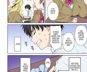 Tsukimoto Kizuki Sex bantam Yoshuu Shimasen ka? ~Seikou bantam Jitsugi Shiken ga Dounyuu Sareta Shakai~ Ch. 1 Cut a caper Ananga Ranga Vol. 49 Korean
