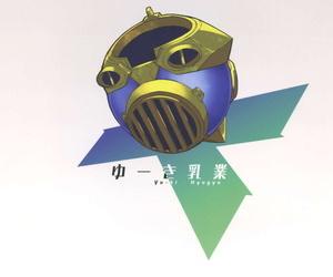 C96 Yuuki Nyuugyou Yuuki Shin FlameLights Xenoblade Billow 2