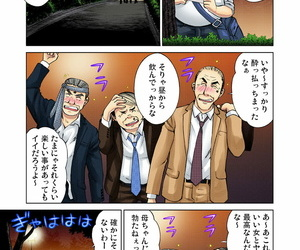 Gaticomi Vol. 33 - part 4