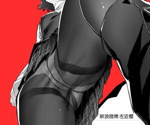 Aoi Nagisa Tonari not any Ie not any Anette-san G Galloot EXE 07 Chinese 瓜皮汉化 Digital