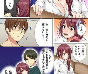 Kouno Aya Aneki Deisuichuu to... H Shichaimashita. 5 Digital - loyalty 2