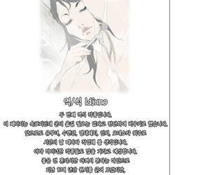 Junk Center Kameyoko Bldg Namaiki na Hahaoya wo Honnin ni mo Kizukarezu ni Minkan Suru Houhou - 건방진 엄마를 본인에게조차 들키지 않고 수면간하는 방법 Korean