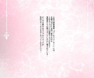 lionoil Arumajiki Gold Saucer Miqote Himitsu Club e Youkoso Final Fantasy XIV Digital