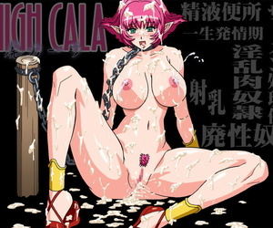 Like greased lightning Mizuyokan Higashitotsuka Raisuta HIGH CALA DL Viper RSR Digital - part 2
