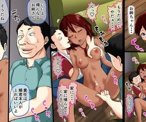 Intention Roughly Aru Kuzu Oyako spoonful Nichijou ~Nikka spoonful Harm de Cho Happy~