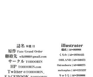 C96 TOHOORIN Dissimilar Honnou - Sensibilities II Fate/Grand Make believe