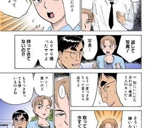 Momoyama Jirou Misshitsu Kankin Goukan Full Color - part 2