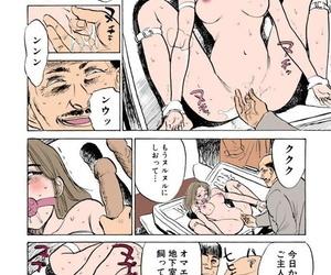 Momoyama Jirou Misshitsu Kankin Goukan Full Color - part 3