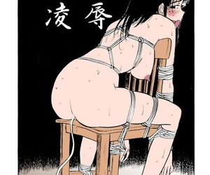 Momoyama Jirou Misshitsu Kankin Goukan Full Color