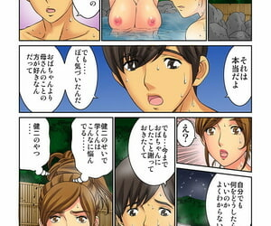 Kiryuu Reihou Hahaoya Replacement - Omae hardly any Kaa-chan Ore hardly any Mono 3 - part 2