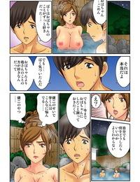 Kiryuu Reihou Hahaoya Swap - Omae no Kaa-chan Ore no Mono 3 - part 2